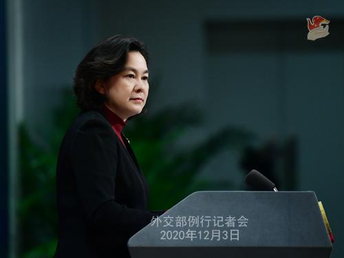 CHINE PH 2 SUR 24 Conférence de presse du 3 décembre 2020 tenue par la porte-parole du Ministère des Affaires étrangères Hua Chunying