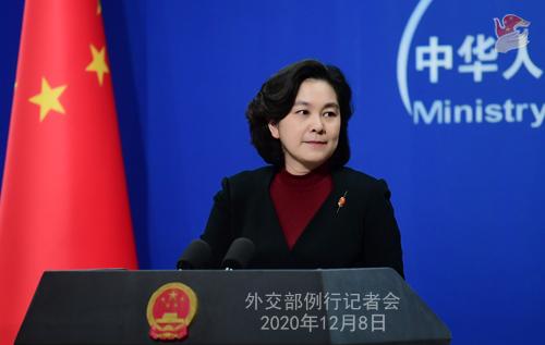 CHINE PH 20 SUR 24 Conférence de presse du 8 décembre 2020 tenue par la porte-parole du Ministère des Affaires étrangères Hua Chunying
