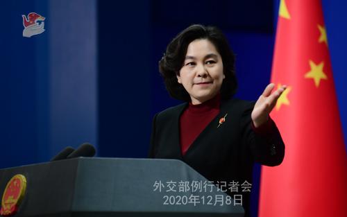 CHINE PH 21 SUR 24 Conférence de presse du 8 décembre 2020 tenue par la porte-parole du Ministère des Affaires étrangères Hua Chunying