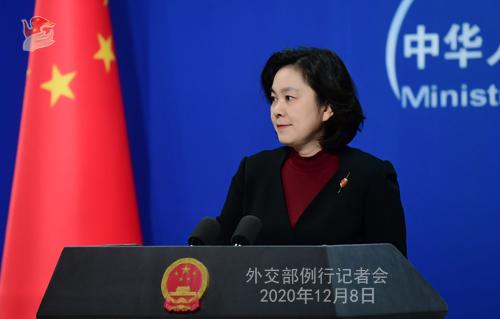 CHINE PH 22 SUR 24 Conférence de presse du 8 décembre 2020 tenue par la porte-parole du Ministère des Affaires étrangères Hua Chunying
