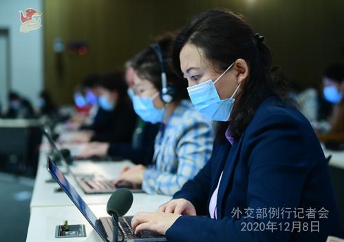CHINE PH 23 SUR 24 Conférence de presse du 8 décembre 2020 tenue par la porte-parole du Ministère des Affaires étrangères Hua Chunying