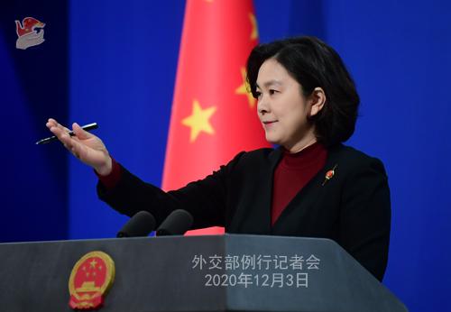 CHINE PH 3 SUR 24 Conférence de presse du 3 décembre 2020 tenue par la porte-parole du Ministère des Affaires étrangères Hua Chunying