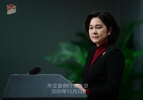 CHINE PH 4 SUR 24 Conférence de presse du 3 décembre 2020 tenue par la porte-parole du Ministère des Affaires étrangères Hua Chunying