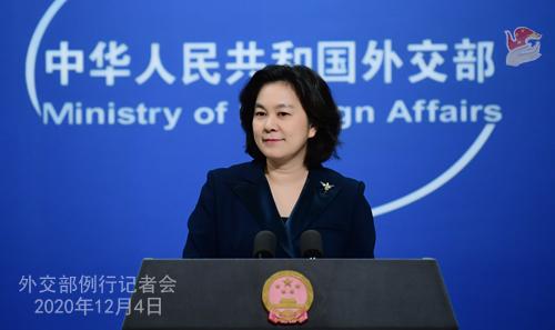 CHINE PH 6 SUR 24 Conférence de presse du 4 décembre 2020 tenue par la porte-parole du Ministère des Affaires étrangères Hua Chunying