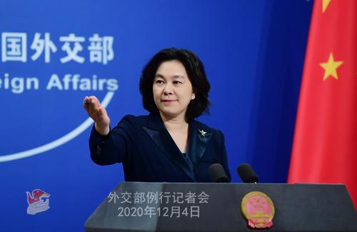 CHINE PH 7 SUR 24 Conférence de presse du 4 décembre 2020 tenue par la porte-parole du Ministère des Affaires étrangères Hua Chunying