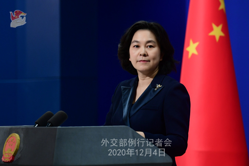 CHINE PH 8 SUR 24 Conférence de presse du 4 décembre 2020 tenue par la porte-parole du Ministère des Affaires étrangères Hua Chunying