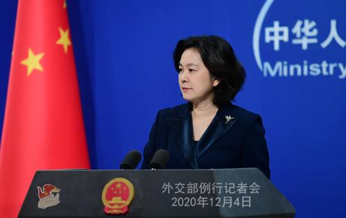 CHINE PH 9 SUR 24 Conférence de presse du 4 décembre 2020 tenue par la porte-parole du Ministère des Affaires étrangères Hua Chunying