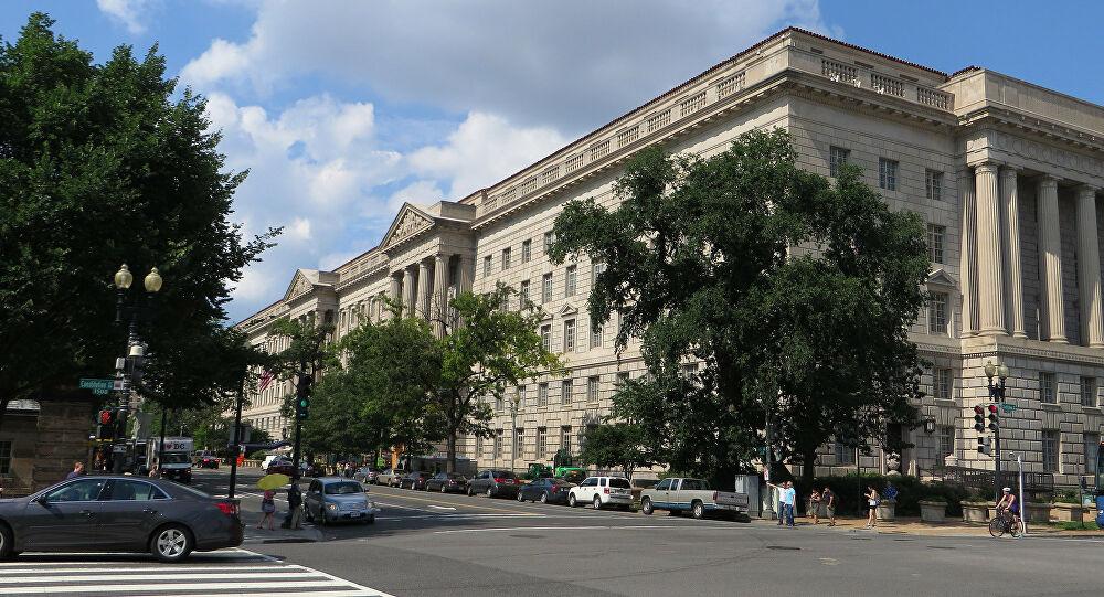 Département du Commerce des États-Unis