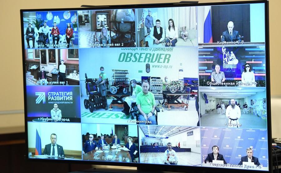 HANDICAPE PH 2 XX 4 Rencontre avec des représentants d'organisations publiques pour les personnes handicapées du 03.12.2020