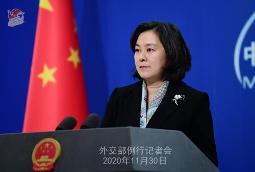 HUA CHUNYING PH 1 DU 30.11.2020 Conférence de presse du 30 novembre 2020 tenue par la porte-parole du Ministère des Affaires étrangères Hua Chunying