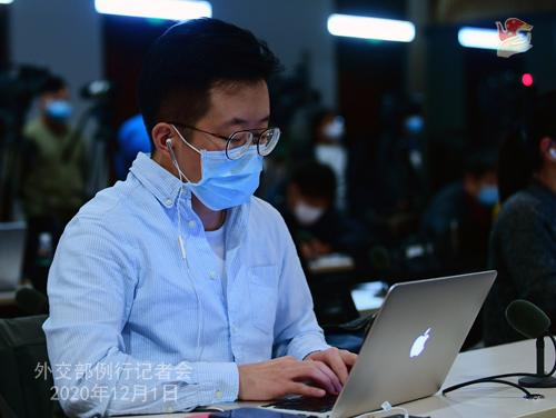 HUA CHUNYING PH 11 DU 01.12.2020 Conférence de presse du 01 décembre 2020 tenue par la porte-parole du Ministère des Affaires étrangères Hua Chunying
