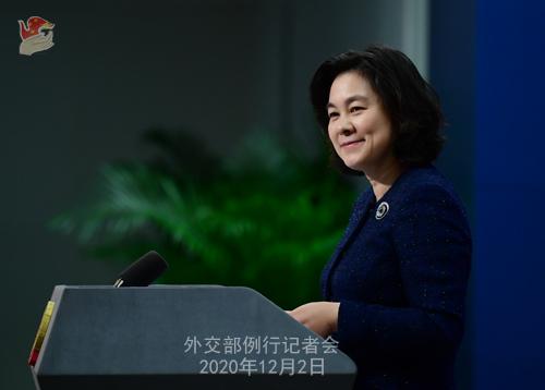 HUA CHUNYING PH 13 DU 02.12.2020 Conférence de presse du 02 décembre 2020 tenue par la porte-parole du Ministère des Affaires étrangères Hua Chunying