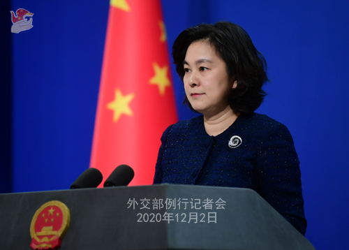 HUA CHUNYING PH 14 DU 02.12.2020 Conférence de presse du 02 décembre 2020 tenue par la porte-parole du Ministère des Affaires étrangères Hua Chunying