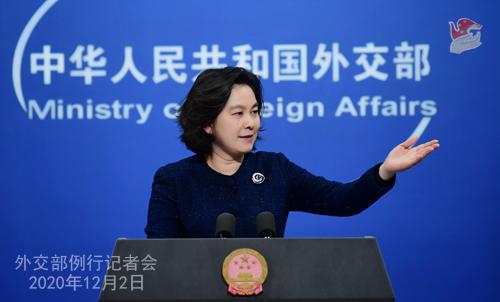 HUA CHUNYING PH 15 DU 02.12.2020 Conférence de presse du 02 décembre 2020 tenue par la porte-parole du Ministère des Affaires étrangères Hua Chunying