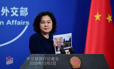 HUA CHUNYING PH 16 DU 02.12.2020 Conférence de presse du 02 décembre 2020 tenue par la porte-parole du Ministère des Affaires étrangères Hua Chunying