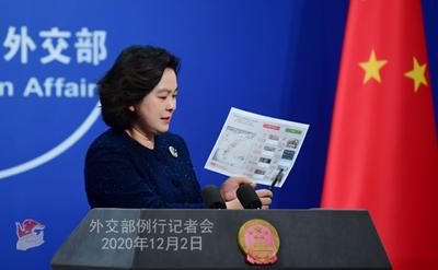 HUA CHUNYING PH 17 DU 02.12.2020 Conférence de presse du 02 décembre 2020 tenue par la porte-parole du Ministère des Affaires étrangères Hua Chunying
