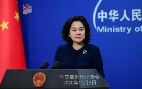 HUA CHUNYING PH 18 DU 02.12.2020 Conférence de presse du 02 décembre 2020 tenue par la porte-parole du Ministère des Affaires étrangères Hua Chunying