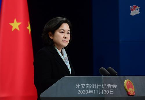 HUA CHUNYING PH 2 DU 30.11.2020 Conférence de presse du 30 novembre 2020 tenue par la porte-parole du Ministère des Affaires étrangères Hua Chunying