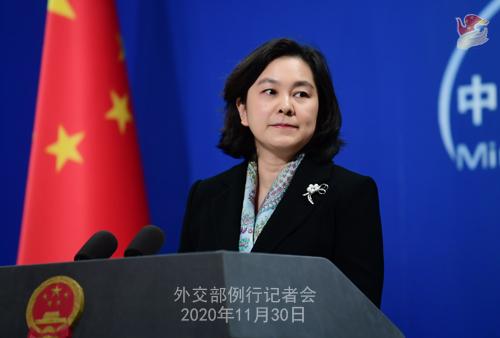 HUA CHUNYING PH 4 DU 30.11.2020 Conférence de presse du 30 novembre 2020 tenue par la porte-parole du Ministère des Affaires étrangères Hua Chunying