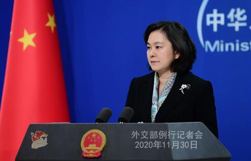 HUA CHUNYING PH 5 DU 30.11.2020 Conférence de presse du 30 novembre 2020 tenue par la porte-parole du Ministère des Affaires étrangères Hua Chunying
