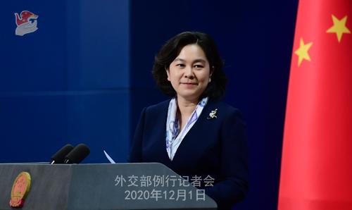 HUA CHUNYING PH 7 DU 01.12.2020 Conférence de presse du 01 décembre 2020 tenue par la porte-parole du Ministère des Affaires étrangères Hua Chunying
