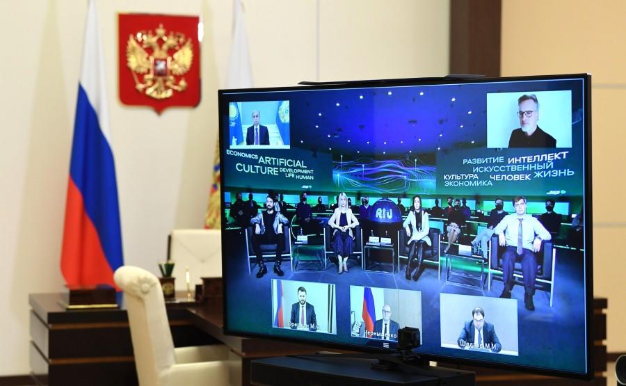IA RUSSE 6 XX 7 Conférence sur l'intelligence artificielle 04.12.2020 a 15H40