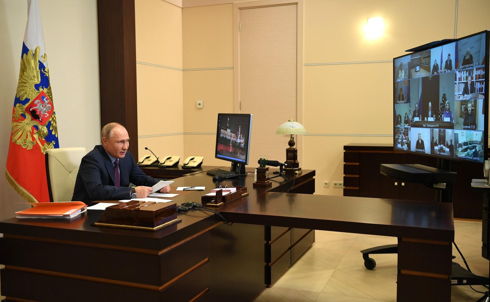 KREMLIN 1 PH 6 Réunion 10.12.2020 du Conseil de la société civile et des droits de l'homme du 10.12.2020