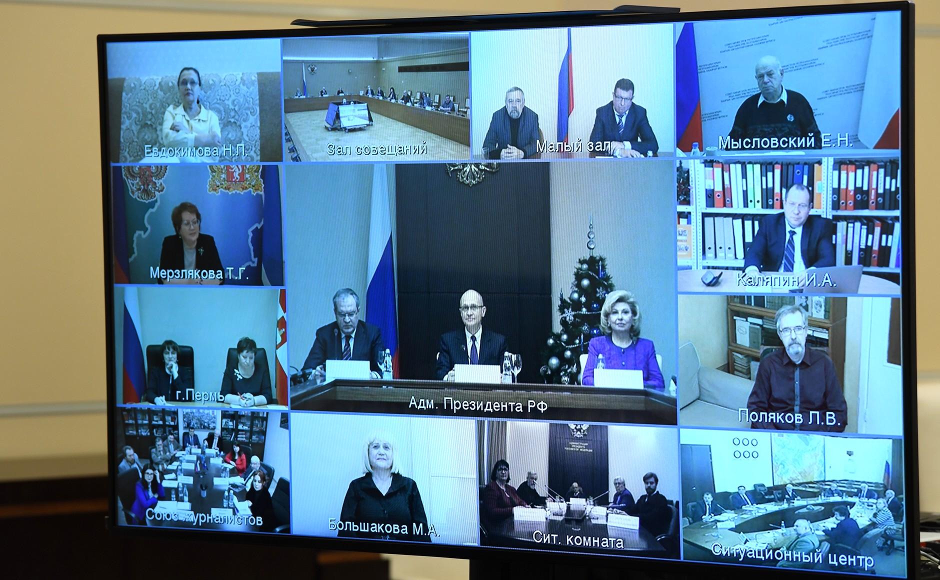 KREMLIN 2 PH 6 Réunion 10.12.2020 du Conseil de la société civile et des droits de l'homme du 10.12.2020