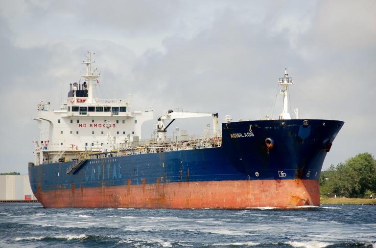 le navire MV AGISILAOS