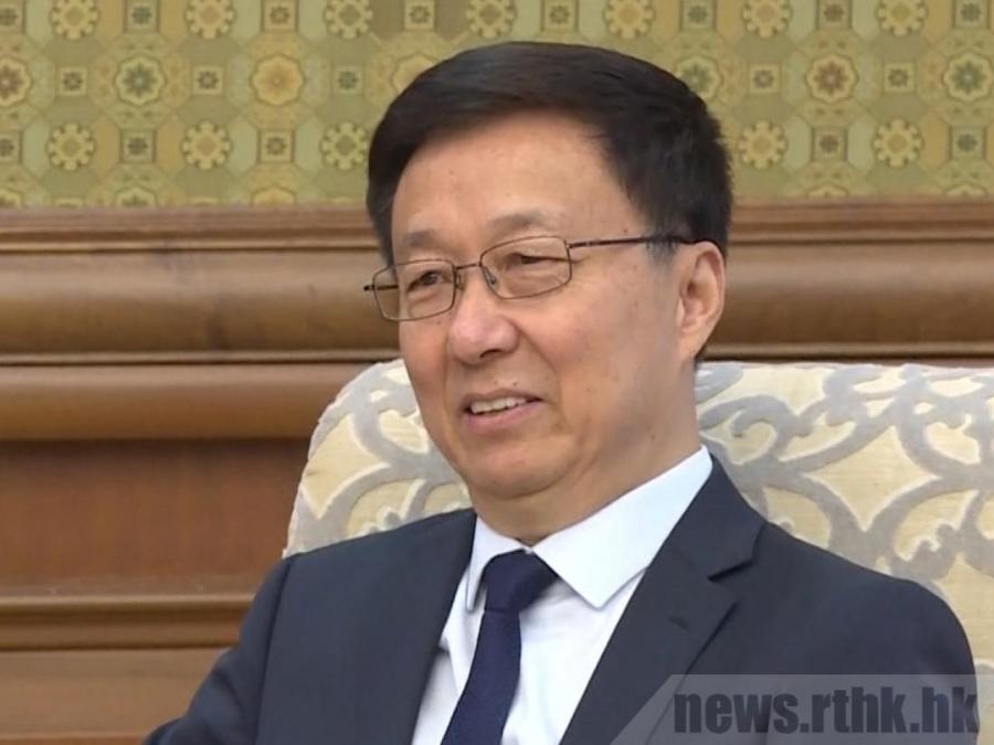 M.HAN ZHENG (1er vice-premier ministre) 2