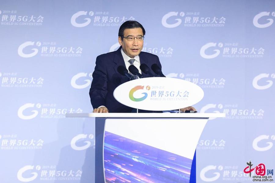 M.MIAO Wei, Ministre de l'Industrie et des Technologies de l'information