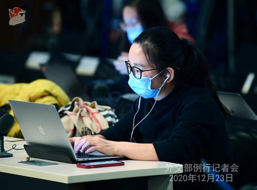 PEKIN 5 Conférence de presse du 23 décembre 2020 tenue par le porte-parole du Ministère des Affaires étrangères Zhao Lijian