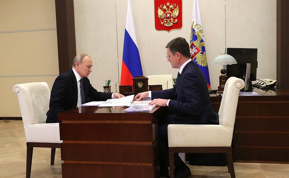 PH 1 SUR 4 Rencontre avec le vice-premier ministre Alexander Novak 22.12.2020 l'industrie de l'énergie.