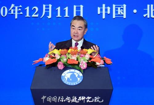 PH 1 Wang Yi participe au Séminaire 2020 sur la situation internationale et les relations extérieures de la Chine et prononce un discours 2020.12.11.