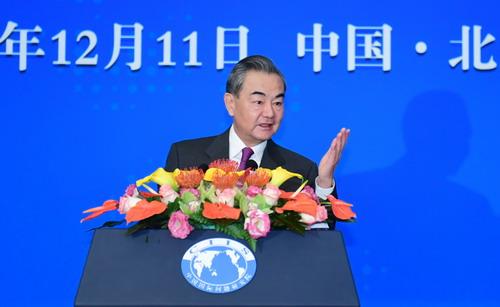 PH 2 Wang Yi participe au Séminaire 2020 sur la situation internationale et les relations extérieures de la Chine et prononce un discours 2020.12.11.