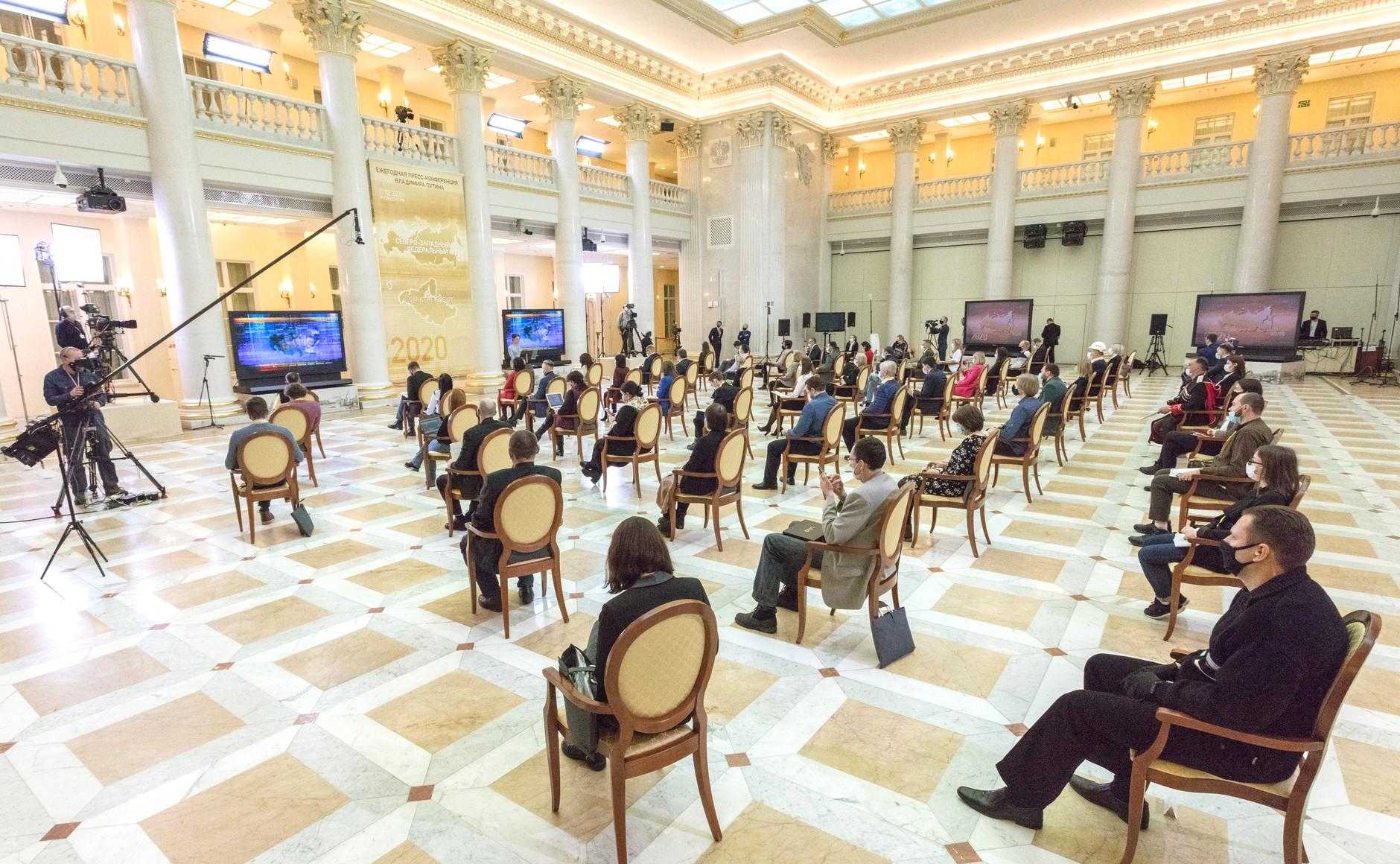 RUSSIE 17.12.2020.CONFERENCE 10 XX 66 Avant le début de la conférence de presse annuelle de Vladimir Poutine.