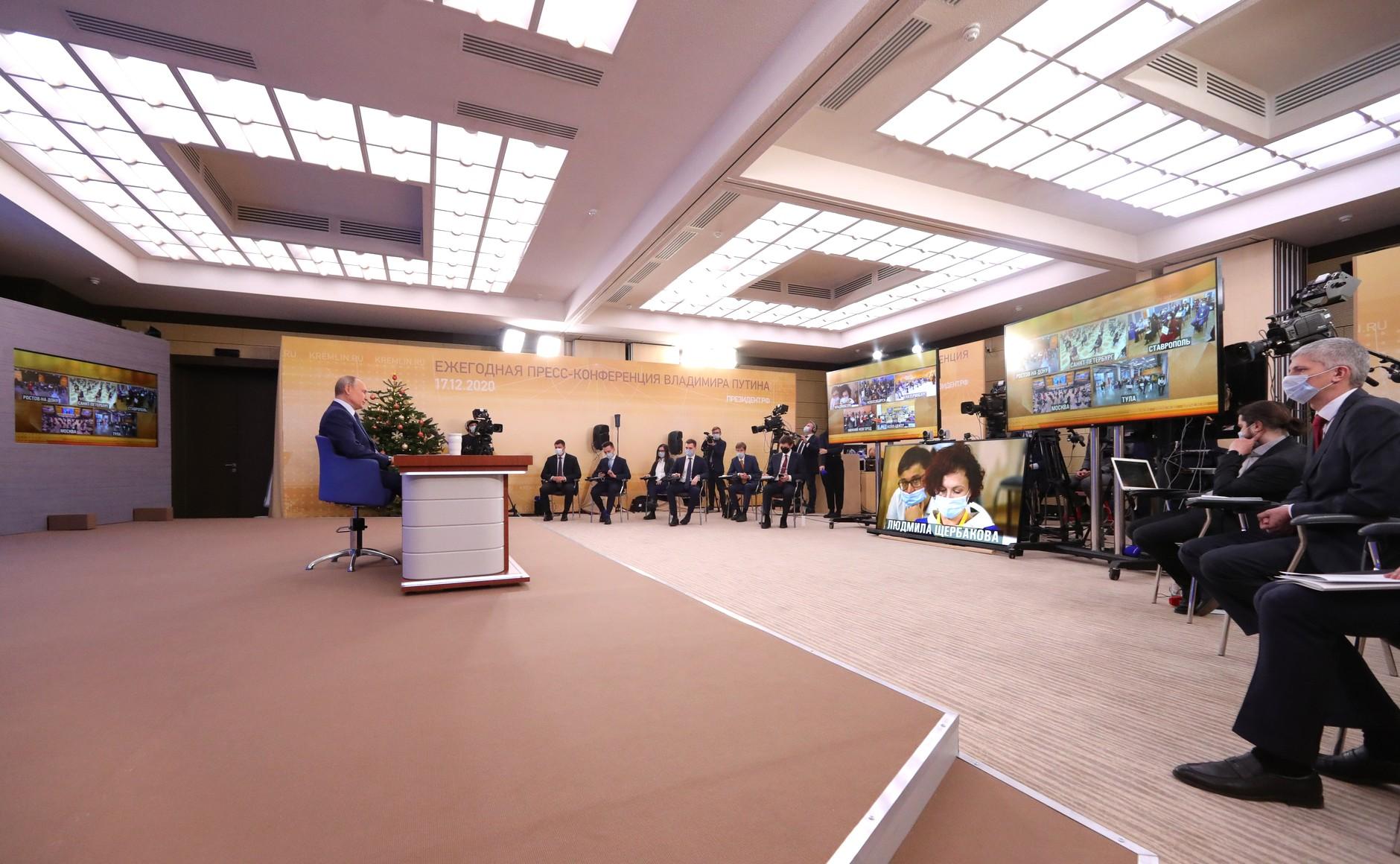 RUSSIE 17.12.2020.CONFERENCE 11 XX 66 Avant le début de la conférence de presse annuelle de Vladimir Poutine.