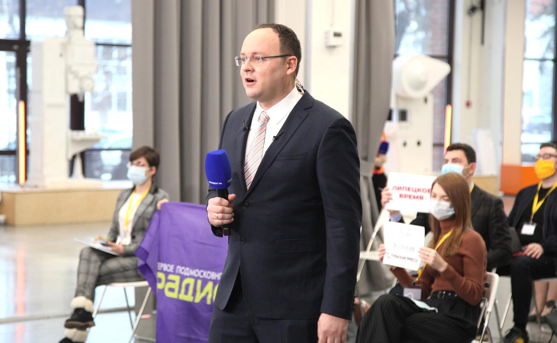 RUSSIE 17.12.2020.CONFERENCE 12 XX 66 Avant le début de la conférence de presse annuelle de Vladimir Poutine.