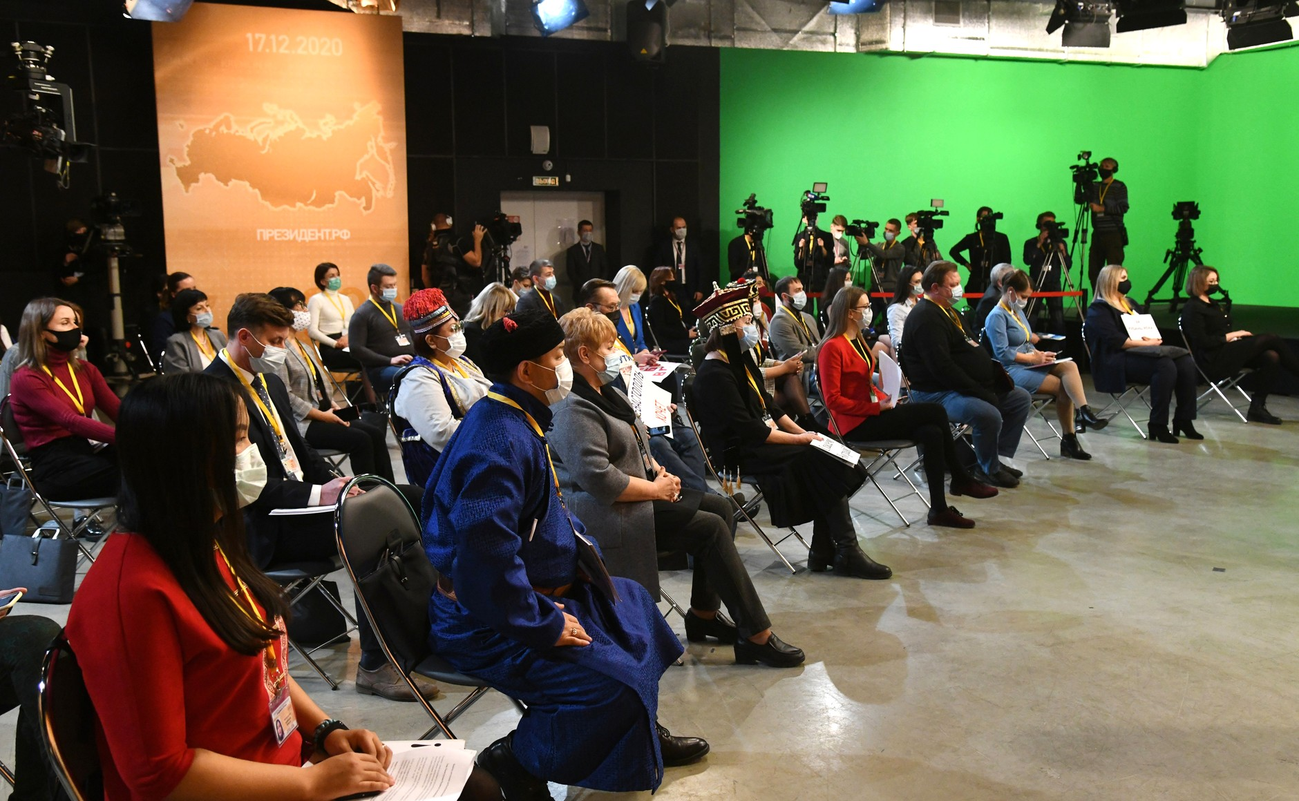 RUSSIE 17.12.2020.CONFERENCE 14 XX 66 Avant le début de la conférence de presse annuelle de Vladimir Poutine.
