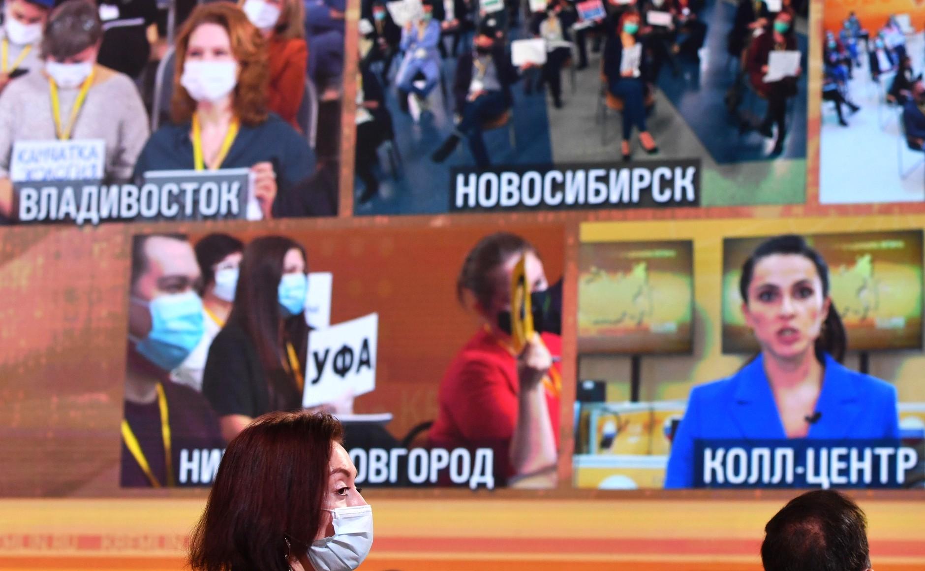 RUSSIE 17.12.2020.CONFERENCE 17 XX 66 Avant le début de la conférence de presse annuelle de Vladimir Poutine.