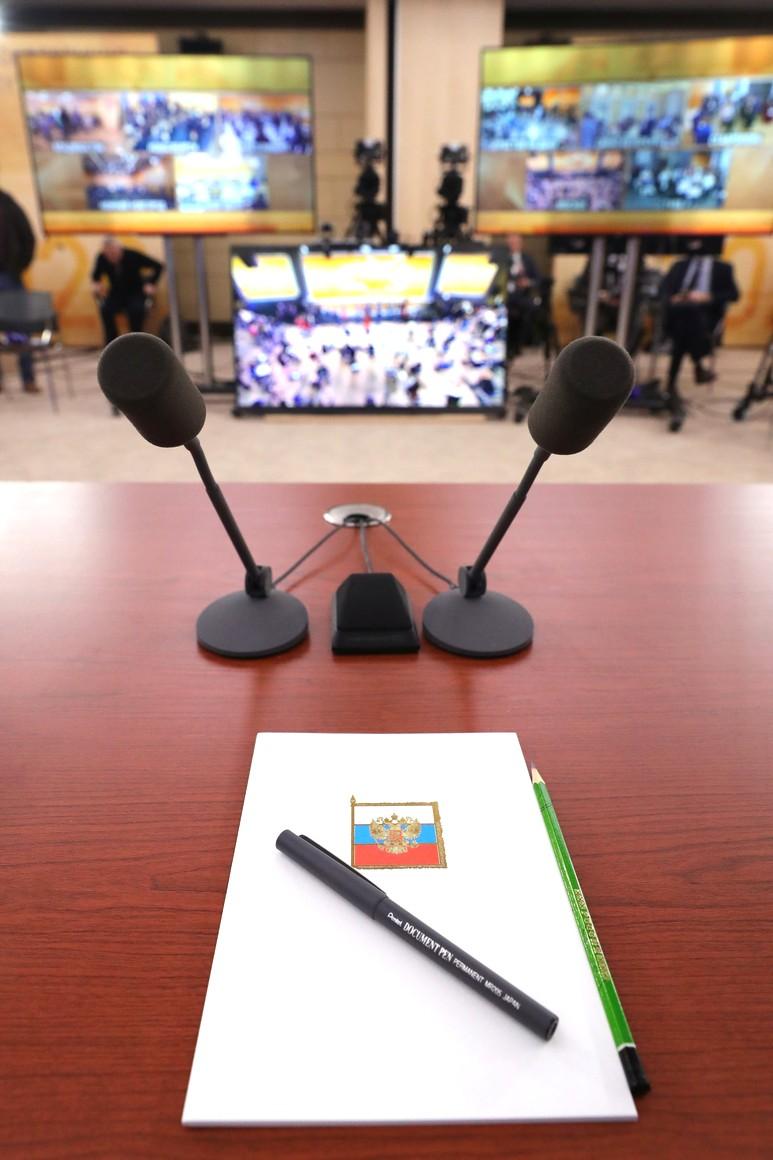 RUSSIE 17.12.2020.CONFERENCE 2 XX 66 Avant le début de la conférence de presse annuelle de Vladimir Poutine.