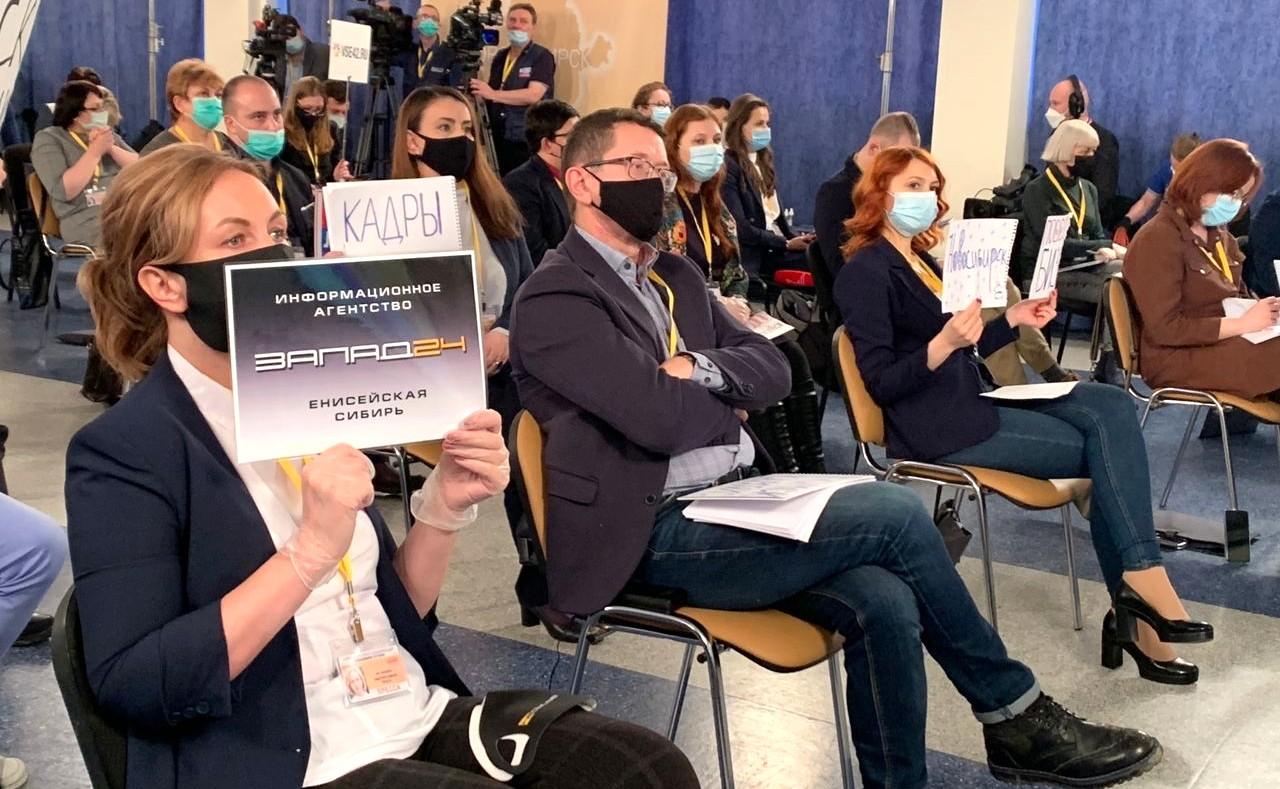 RUSSIE 17.12.2020.CONFERENCE 20 XX 66 Avant le début de la conférence de presse annuelle de Vladimir Poutine.