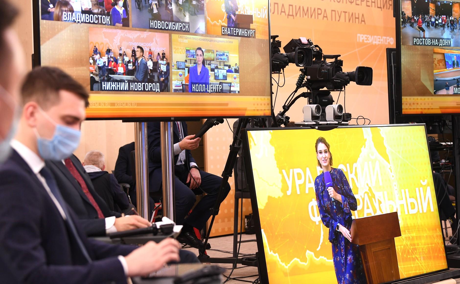 RUSSIE 17.12.2020.CONFERENCE 27 XX 66 Avant le début de la conférence de presse annuelle de Vladimir Poutine.