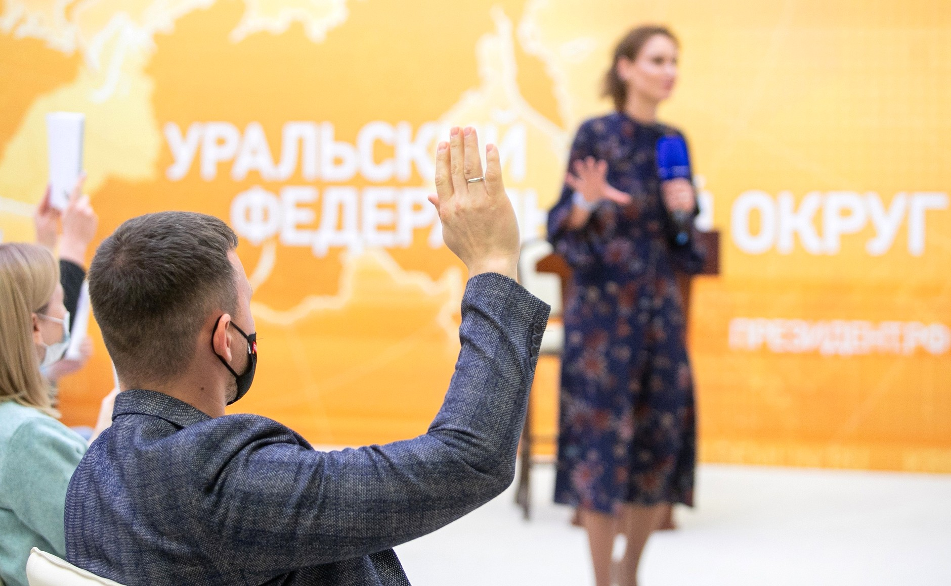RUSSIE 17.12.2020.CONFERENCE 28 XX 66 Avant le début de la conférence de presse annuelle de Vladimir Poutine.
