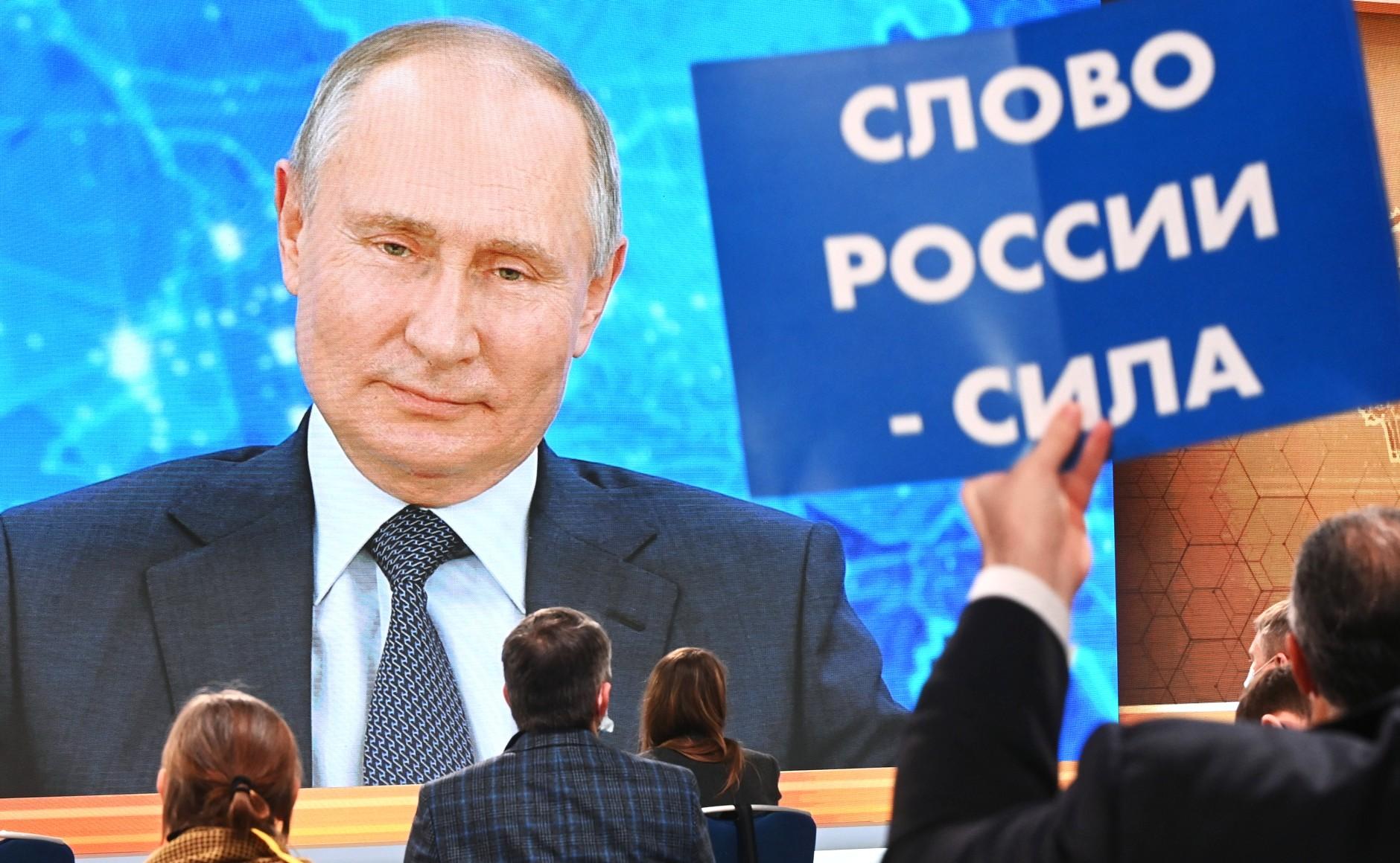 RUSSIE 17.12.2020.CONFERENCE 29 XX 66 Avant le début de la conférence de presse annuelle de Vladimir Poutine.