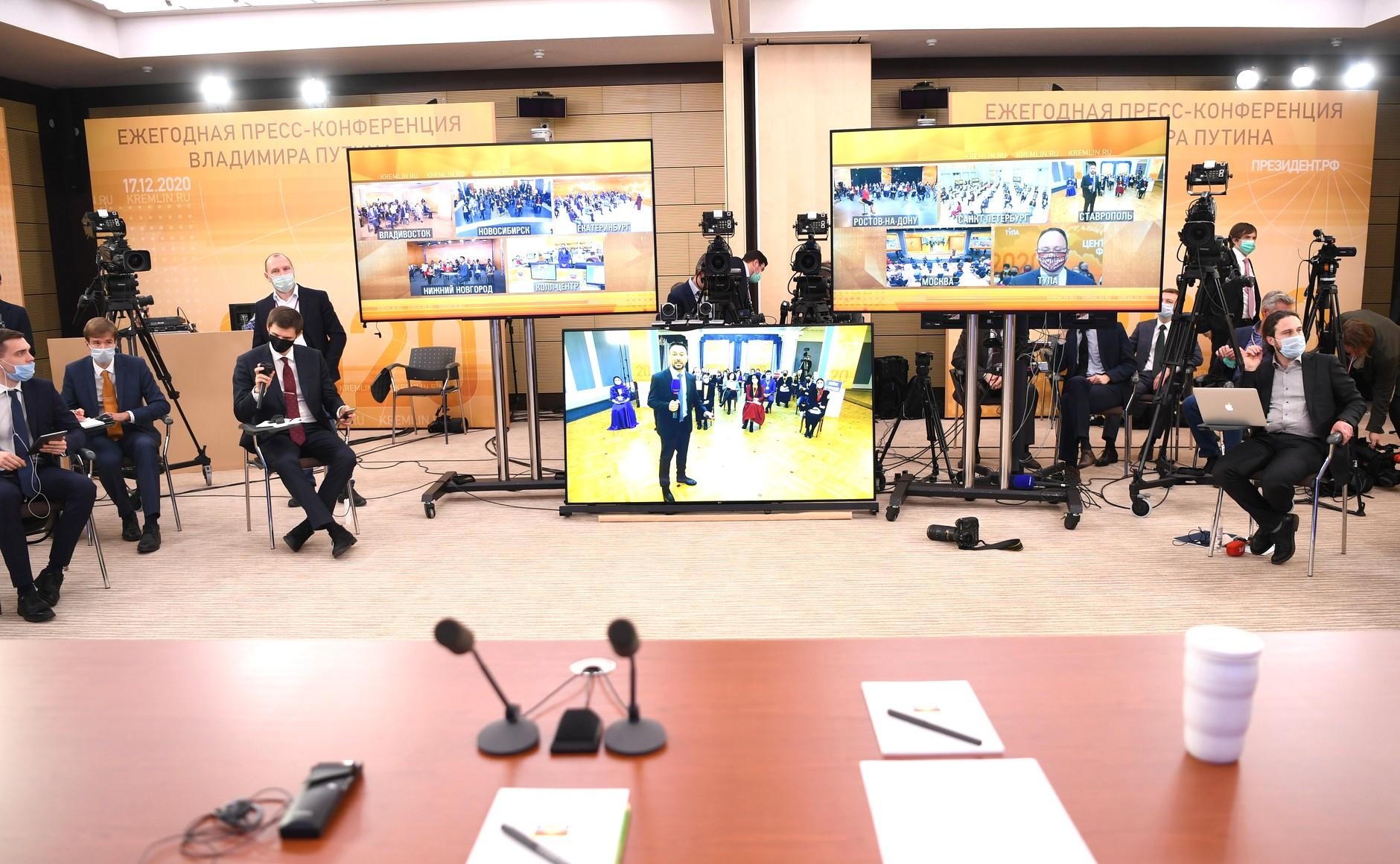 RUSSIE 17.12.2020.CONFERENCE 3 XX 66 Avant le début de la conférence de presse annuelle de Vladimir Poutine.