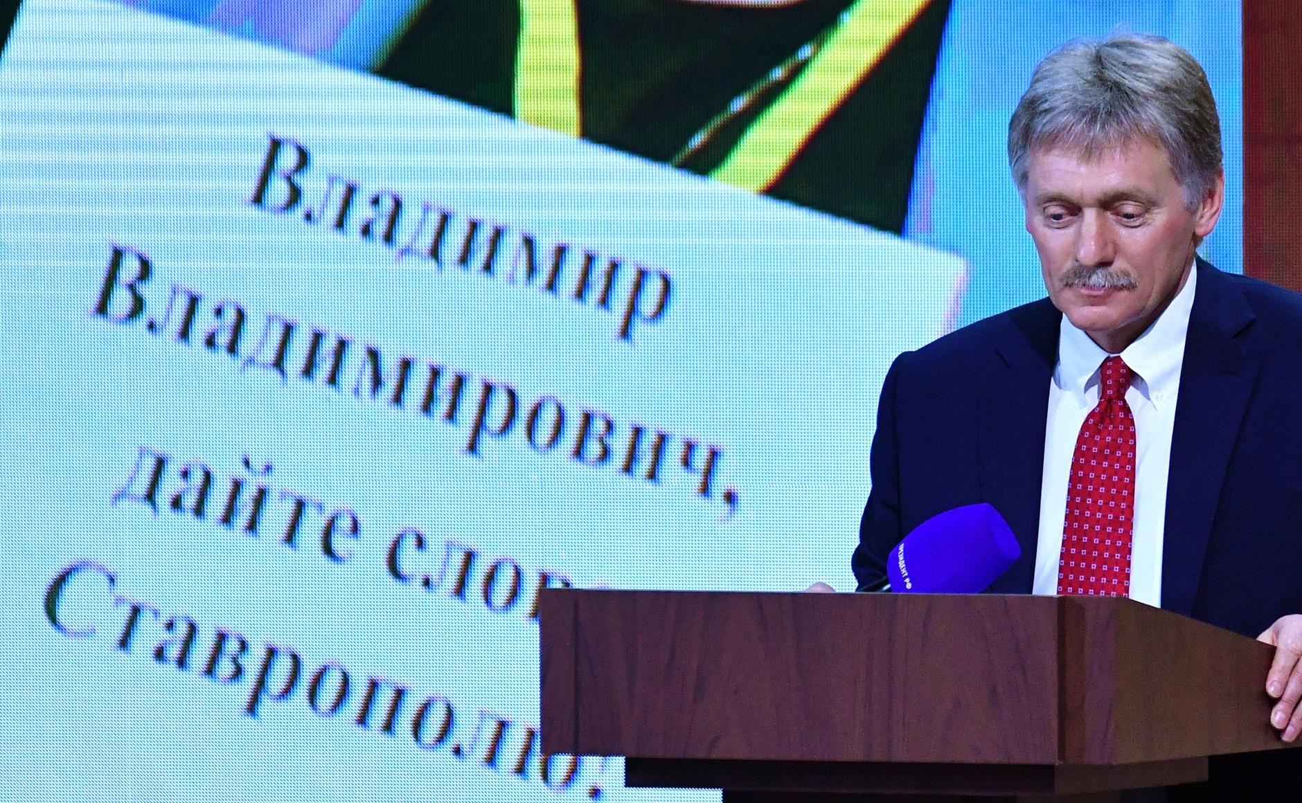 RUSSIE 17.12.2020.CONFERENCE 31 XX 66 Avant le début de la conférence de presse annuelle de Vladimir Poutine.