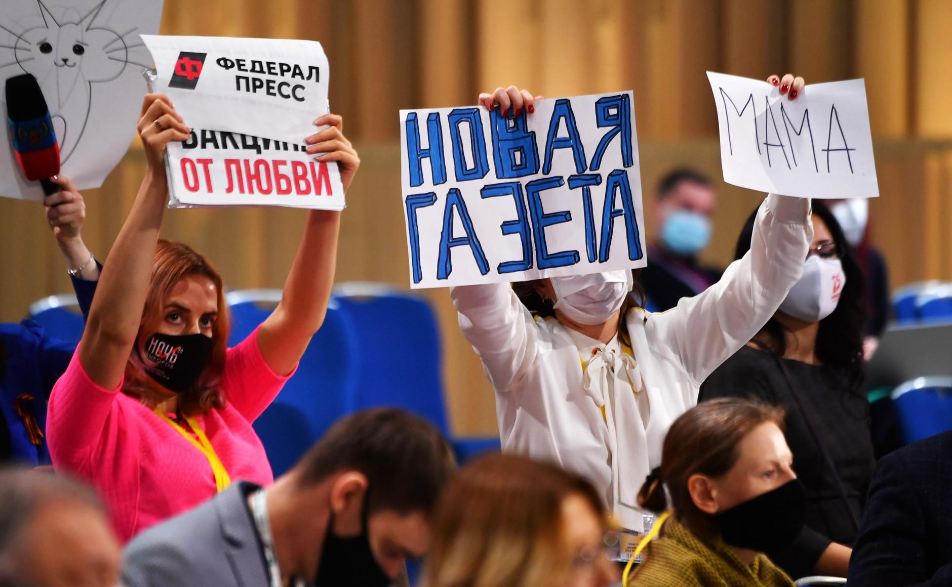 RUSSIE 17.12.2020.CONFERENCE 36 XX 66 Avant le début de la conférence de presse annuelle de Vladimir Poutine.