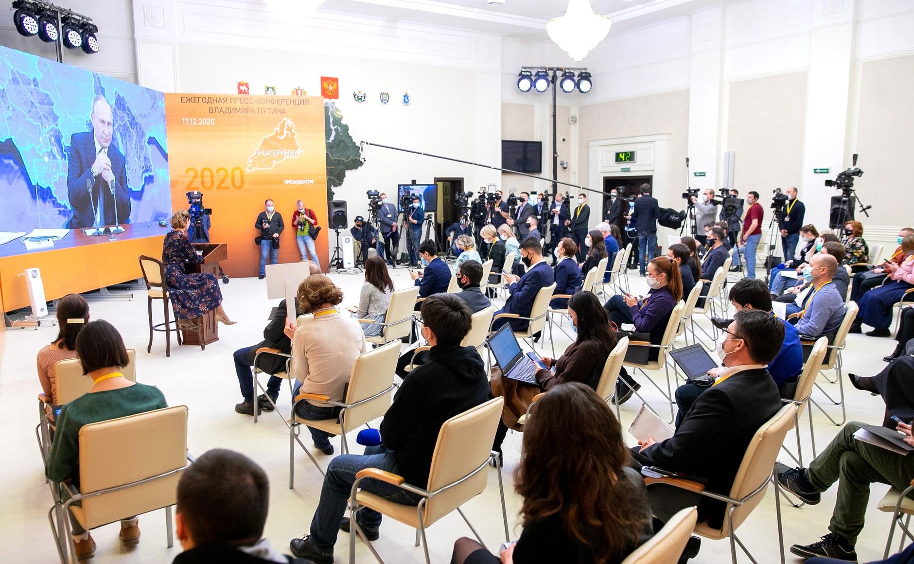 RUSSIE 17.12.2020.CONFERENCE 41 XX 66 Avant le début de la conférence de presse annuelle de Vladimir Poutine.