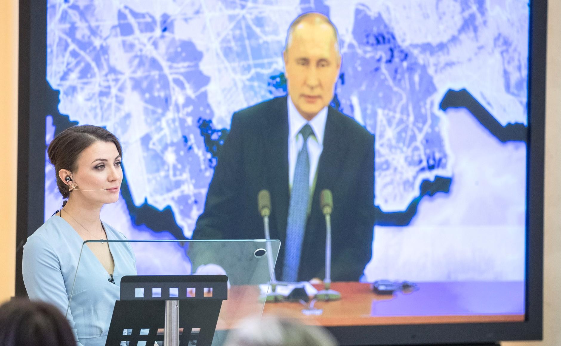 RUSSIE 17.12.2020.CONFERENCE 42 XX 66 Avant le début de la conférence de presse annuelle de Vladimir Poutine.